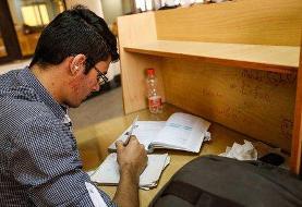 مسئولان استعدادها را در مناطق محروم شناسایی کنند