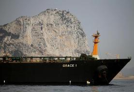 ایران اسنادی را برای آزادسازی «گریس۱» به بریتانیا ارائه کرد