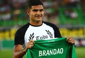 حضور قطعی براندائو در پرسپولیس/ مبلغ قرارداد مشخص نیست