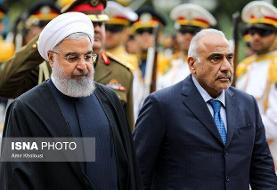 بغداد برای کاهش تنش تهران - لندن نقش ایفا کرد