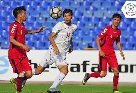 تورنمنت فوتبال جوانان کافا؛ پیروزی تیم ایران مقابل افغانستان
