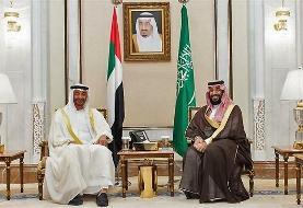 Saudi war a big failure for crown prince, says academic