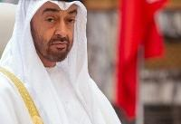 UAE prince visits Saudi, urges dialogue to solve Yemen tensions