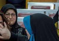«در جستجوی فریده» نماینده سینمای ایران در اسکار ۲۰۲۰ شد