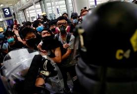China condemns 'near-terrorist acts' at Hong Kong airport