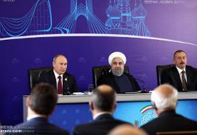 اجلاس سهجانبه سران ایران، روسیه و آذربایجان لغو شد