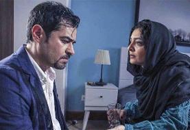 سازمان سینمایی نام فیلم در آستانه اکران شهاب حسینی را تغییر داد