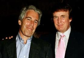Trump cautiously defends theory tying Epstein's death to Clintons