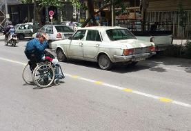 معلولان بندرانزلی در انتظار اجرای قانون جامع حمایتی