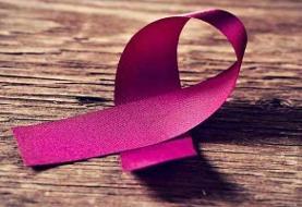 سرطان سینه تهاجمی عامل افزایش خطر ابتلا به سرطان های دیگر در زنان
