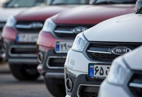 قیمت خودرو در بازار امروز سهشنبه ۲۲ مرداد ۹۸/ MVM تا هفت میلیون تومان ارزان شد