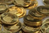 جدیدترین نرخ سکه و طلا در بازار امروز؛ سهشنبه ۲۲ مرداد ۹۸