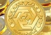 روند بازار طلا و سکه به ثبات می رسد