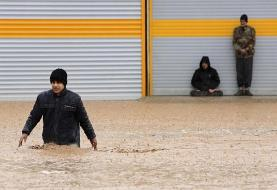 Cryptocurrency campaign seeks to help Iran flood victims