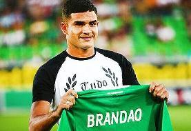 یک سایت برزیلی تایید کرد | حضور براندائو در پرسپولیس قطعی است
