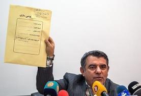 کنارهگیری و بازداشت رئیس سازمان خصوصی سازی