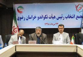 رئیس هیات تکواندو پرحاشیه انتخاب شد/ غیبت ۱۳ کاندیدا در مجمع!