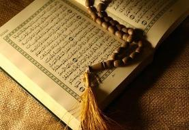 تلاوت صفحه دهم قرآن مجید