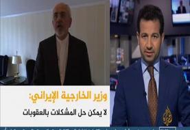ماه عسل دوباره ایران و شبکه الجزیره