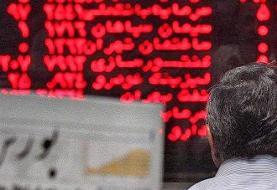 یکشنبه ۲۱ مهر | شاخص بورس به روند رشد ادامه داد