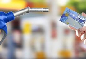 دفاتر پست پنجشنبه و جمعه برای تحویل کارت سوخت فعال هستند