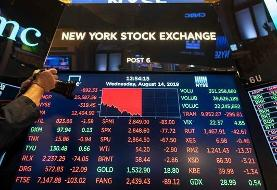 Trump sees Fed rather than trade war as source of market turmoil