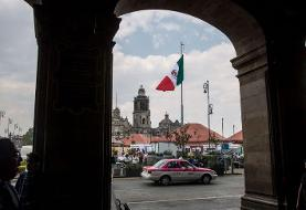 Key Mexico Lawmaker Recommends Narrowing 2020 Primary Surplus