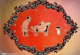 «فرفره» در جشنواره فیلم کودک اصفهان روی پرده میرود