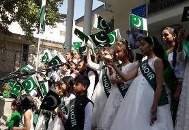 برگزاری هفتاد و سومین سالروز استقلال پاکستان با محوریت