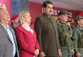 US 'ready' for mission in Venezuela: Top commander
