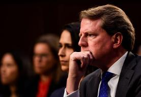 Random judge assignment ordered for Don McGahn subpoena case, a victory for Justice Department ...