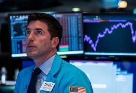 US stocks tumble on recession fears