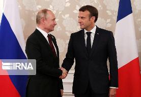 چین به دنبال تقویت رابطه با روسیه