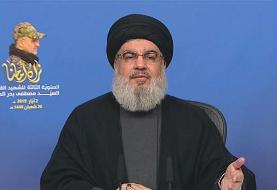 Hezbollah chief voices solidarity with Iran's Zarif over US sanctions