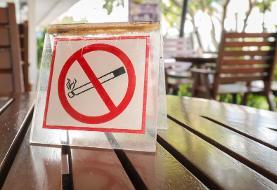 جریمه های تا ۲۰ هزار یورویی برای کشیدن سیگار در مونته نگرو