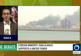 Yemen Disintegration Plan