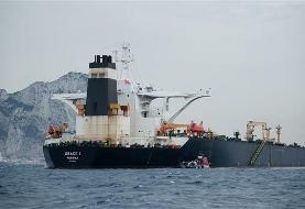 Iranian oil tanker waiting green light to leave Gibraltar soon: Video