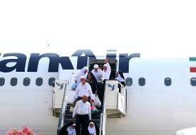 عملیات بازگشت حجاج از فردا با ۹ هواپیما آغاز میشود