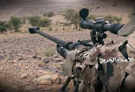 Dozens of Saudi mercenaries killed in Yemeni missile strike