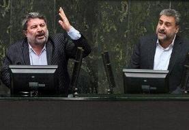 سرانجام شکایت شورای عالی امنیت ملی از  دو نماینده بخاطر طرح موضوع مذاکره با آمریکا