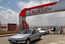 قیمت روز خودرو پنجشنبه ۲۴ مرداد ۹۸ و تثبیت گرانیها در بازار