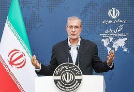 نظر دولت درباره دستگیری روحالله زم | ربیعی: روحانی منکر موجودیت و ...