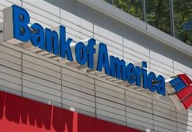 African Americans lack proper access to US banks: Study