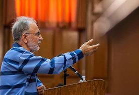 نجفی به حکم قصاص اعتراض کرد | ارجاع پرونده به دیوانعالی کشور