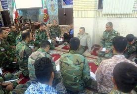 برگزاری جلسه هماندیشی فرماندهکل ارتش با فرماندهان مرکز آموزش جوادالائمه(ع)