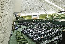 دو نماینده مجلس به اتهام «اخلال در بازار خودرو» بازداشت شدند
