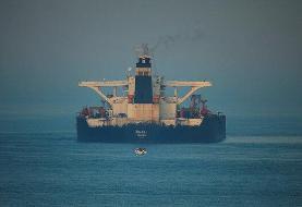 کشتی گریس ۱ امروز آزاد خواهد شد