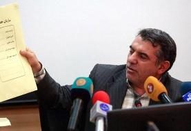 پوری حسینی، رئیس برکنارشده سازمان خصوصیسازی بازداشت شد