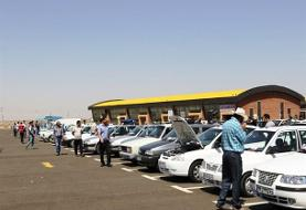 قیمت خودرو در بازار امروز چهارشنبه ۲۳ مرداد ۹۸ +جدول