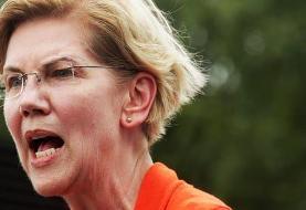 Elizabeth Warren Suggests She'd Repeal Biden's 1994 Crime Bill
